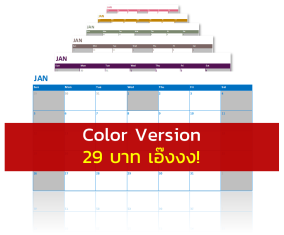 dynamic_calendar_template_THB29.png